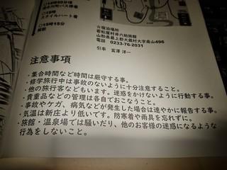 DSC_0088-01_copy_2022x1517.jpeg