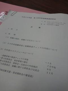 DSC_0782-1516x2021.JPG