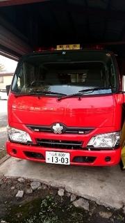 line_1578635724512-288x512.jpg